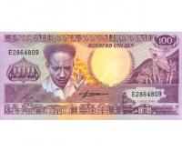 Billete Suriname 100 Gulden 1986 Tucan                  . - Numisfila