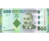 Billete Tanzania 500 Shillings 2010 Abeid Amani Karume - Numisfila