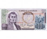 Billete Colombia de 10 Pesos de Oro 1980 - Numisfila