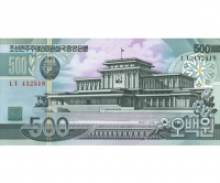 Billete Corea del Norte 500 Won 2007 - Numisfila