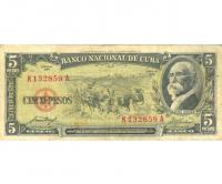 Billete Cuba de 5 Pesos 1958 Agricultura - Numisfila