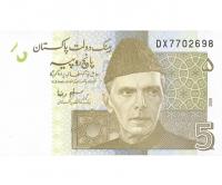 Billete Pakistán 5 Rupees 2009 - Numisfila