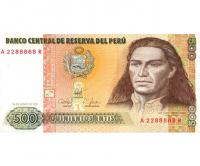 Billete Perú de 500 Intis 1987Túpac Amaru - Numisfila