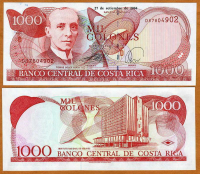 Billete Costa Rica 1000 Colones 2004 - Numisfila