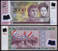 Billete Plástico Paraguay 2.000 Guaranies 2017 - Numisfila