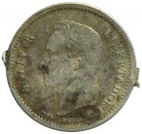 Muy Difícil Moneda ¼ Bolívar 1911 Variante 9 Alto - Numisfila