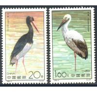 Set 2 Estampillas 0,20 y 1,60 Yuan 1992 Fauna - Numisfila