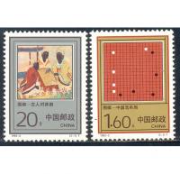 Set Estampillas 0,20 y 1,60 Yuan 1993 Pintura - Numisfila