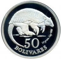 Moneda Proof Cachicamo 50 Bolivares 1975 Fauna - Numisfila