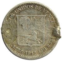 Difícil Moneda ¼ Bolívar - Medio 1912 - Numisfila