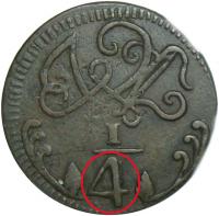 Moneda Caracas ¼ Real 1818 Error 4 Sobre 4 - Numisfila