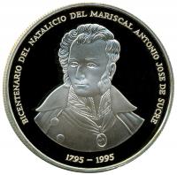 Medalla BCV Antonio José De Sucre 1995 - Numisfila