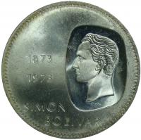 Doblon Moneda 10 Bs 1973 Canto Al Revés - Numisfila