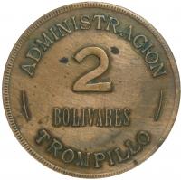 Ficha Administración Trompillo 2 Bolivares - Numisfila