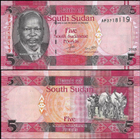 Billete Sudan del Sur 5 Pounds 2015 - Numisfila