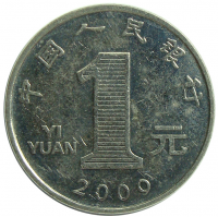 Moneda China 1 Yuan 2001-2013 Crisantemo - Numisfila