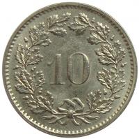 Moneda Suiza 10 Rappen 1957-1990 - Numisfila