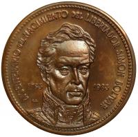 Medalla Nacimiento Simón Bolívar 1983 Cambio La Guaira - Numisfila