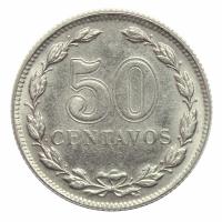 Moneda Argentina 50 Centavos 1941  - Numisfila