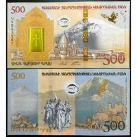 Billete Armenia 500 Dram 2017 Arca Noe Conmemorativo  - Numisfila