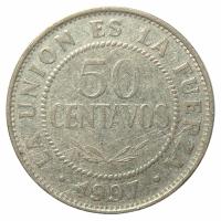 Moneda Bolivia 50 Centavos 1987-2008   - Numisfila