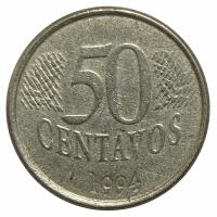 Moneda Brasil 50 Centavos 1994-1995  - Numisfila