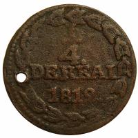 """Moneda Patriota ¼ Real 1812  """"•"""" después de 19 y del 4 Perforada - Numisfila"""