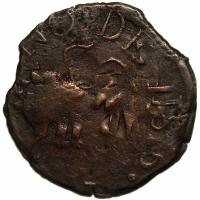 Moneda Guayana ½ Real 1816 Doble 88 Juntos - Numisfila