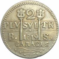 Moneda Replica Caracas 2 Reales 1819 Morillera - Numisfila