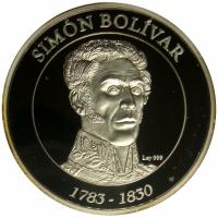 Moneda Bolivar Fuerte 2012 Simón Bolívar Conmemorativa - Numisfila