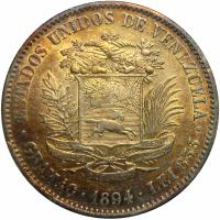 Hermosa Moneda de Plata 2 Bolivares 1894 - Numisfila