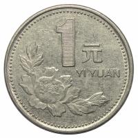 Moneda China 1 Yuan 1995-1997 - Numisfila
