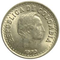 Moneda Colombia 20 Centavos 1971-1975 - Numisfila