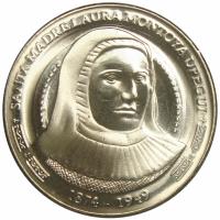 Moneda Colombia 5000 Pesos 2015 Laura Montoya - Numisfila