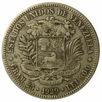 """Moneda Plata 5 Bolívares Fuerte 1929 1er """"9"""" Bajo - Numisfila"""