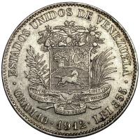 Moneda Plata 2 Bolivares 1912 Fecha Ancha - Numisfila