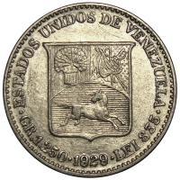 Moneda Plata ¼ Bolivar de 1929 Medio - Numisfila