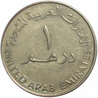 Moneda Emiratos Árabes Unidos 1 Dirham 1995 - 2007 - Numisfila