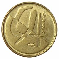 Moneda España 5 Pesetas 1989-1992 - Numisfila