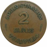 Ficha Administración Trompillo 2 Bolívares - Numisfila