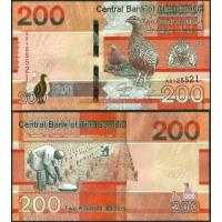 Billete Gambia 200 Dalasis de 2019 - Numisfila