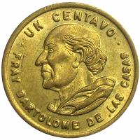 Moneda Guatemala 1 Centavo 1992 - Numisfila