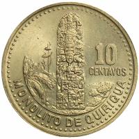 Moneda Guatemala 10 Centavos 1996-2006 - Numisfila