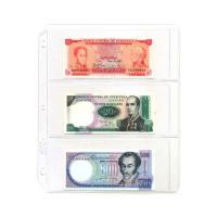 Hoja Cowens de 3 Espacios para Billetes de Colección - Numisfila