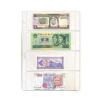 Hoja Cowens 4 Espacios para Billetes de Colección - Numisfila