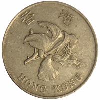Moneda Hong Kong 1 Dolar 1994-1998 - Numisfila