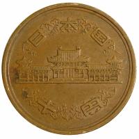 Moneda Japon 10 Yen 1962 - 1985 - Numisfila