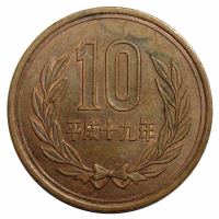 Moneda Japon 10 Yen 2005 - Numisfila