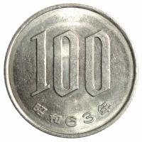 Moneda Japon 100 Yen 1969-1980 - Numisfila