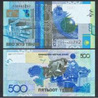 Billete Kazajistan 500 Tenge 2006 Bayterek - Numisfila